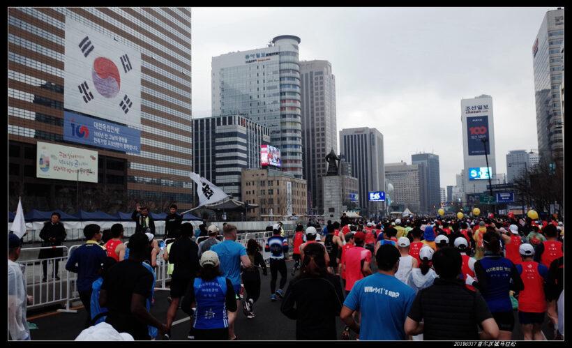 20190317首尔汉城马拉松15 820x499 - 20190317第90届汉城马拉松