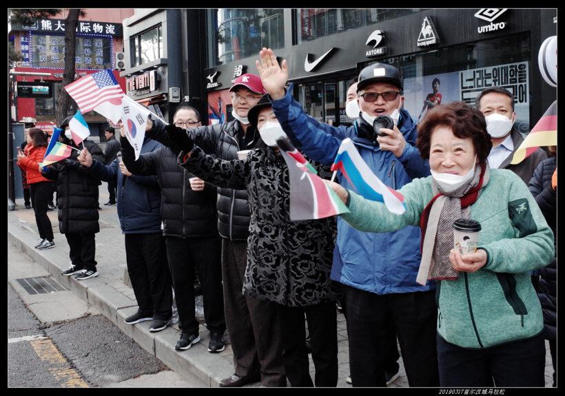 20190317首尔汉城马拉松23 820x575 - 20190317第90届汉城马拉松