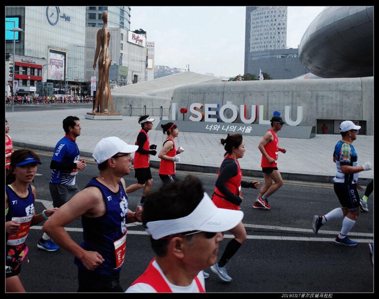 20190317首尔汉城马拉松25 773x610 - 20190317第90届汉城马拉松