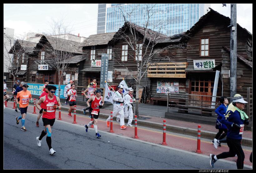 20190317首尔汉城马拉松31 820x553 - 20190317第90届汉城马拉松