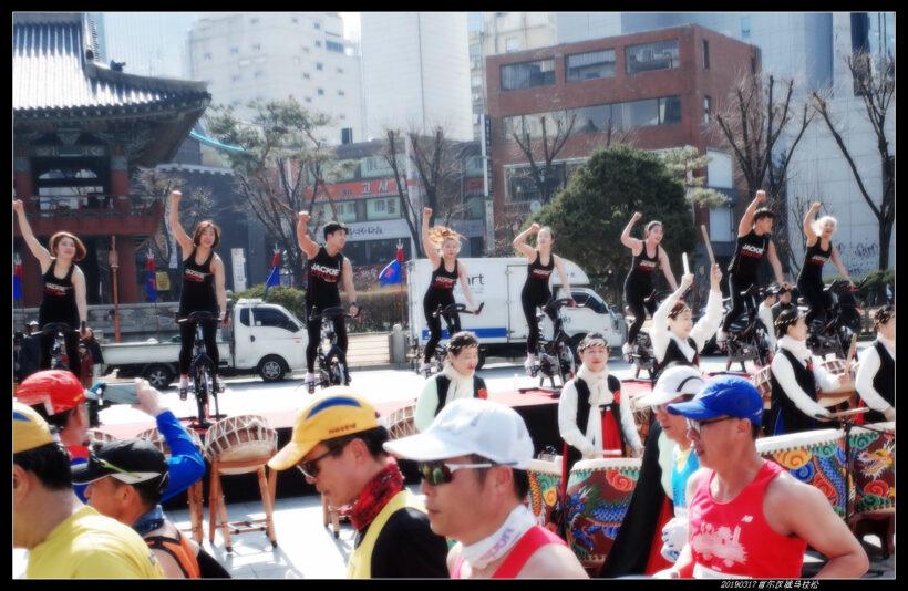 20190317首尔汉城马拉松32 820x534 - 20190317第90届汉城马拉松