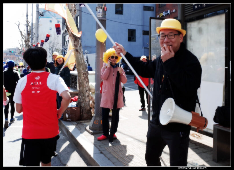 20190317首尔汉城马拉松36 820x596 - 20190317第90届汉城马拉松