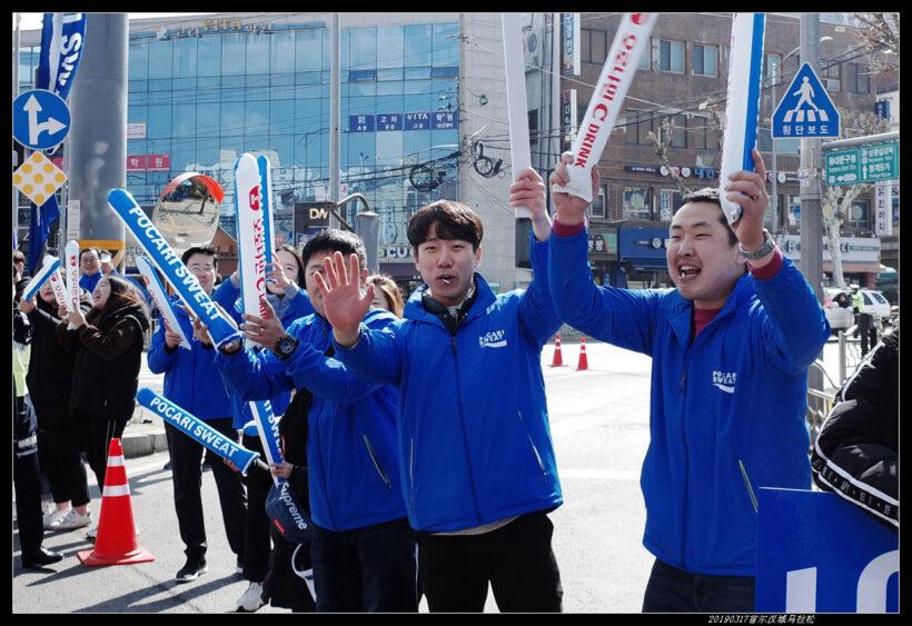 20190317首尔汉城马拉松37 820x563 - 20190317第90届汉城马拉松