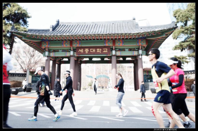 20190317首尔汉城马拉松40 820x541 - 20190317第90届汉城马拉松