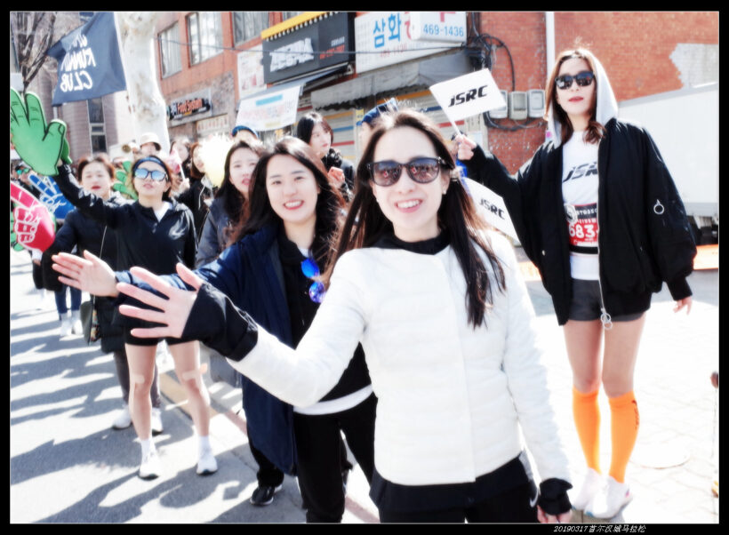 20190317首尔汉城马拉松46 820x602 - 20190317第90届汉城马拉松