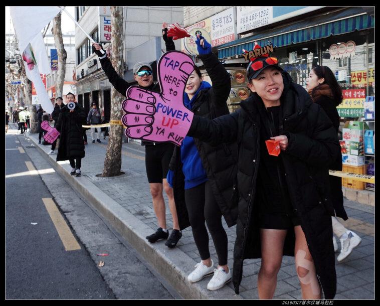 20190317首尔汉城马拉松47 758x610 - 20190317第90届汉城马拉松