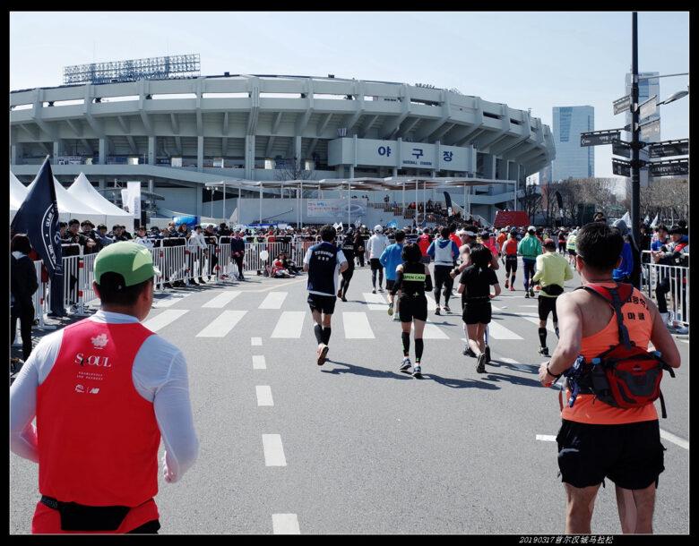 20190317首尔汉城马拉松52 780x610 - 20190317第90届汉城马拉松