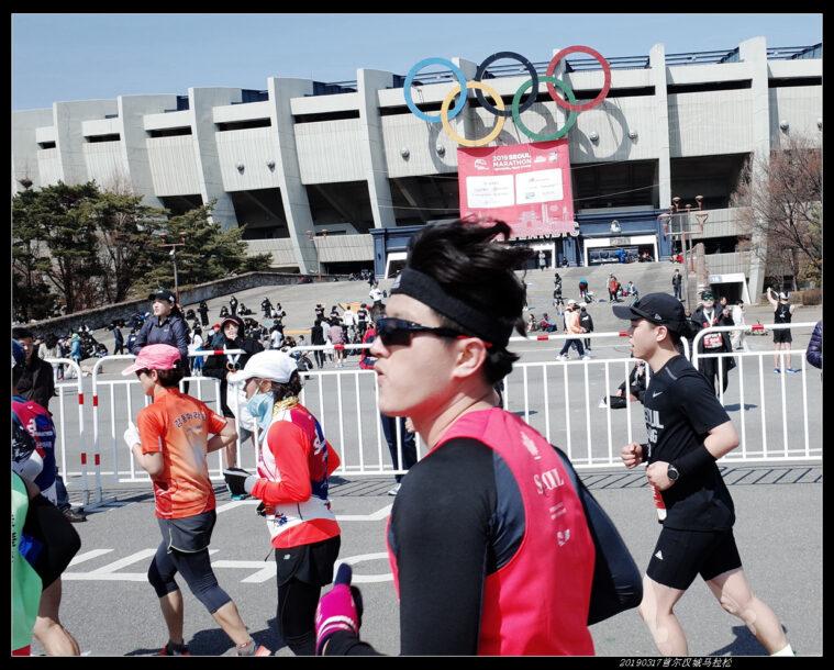 20190317首尔汉城马拉松53 759x610 - 20190317第90届汉城马拉松