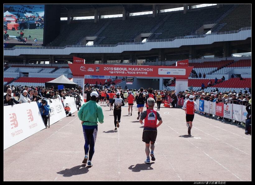 20190317首尔汉城马拉松55 820x597 - 20190317第90届汉城马拉松