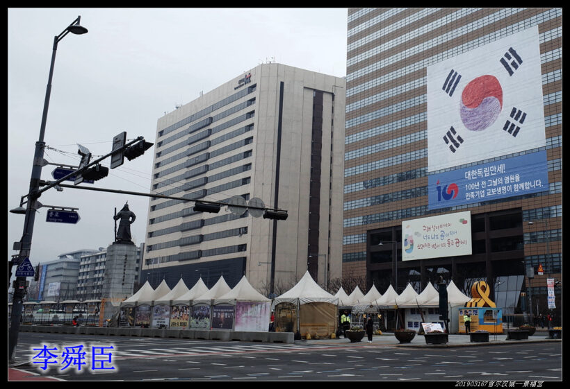 20190317首尔汉城 景福宫07 820x561 - 20190317第90届汉城马拉松