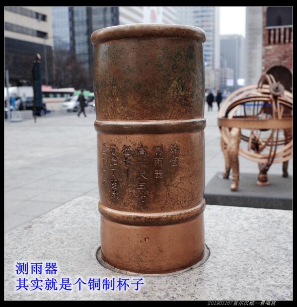 20190317首尔汉城 景福宫13 590x610 - 20190317第90届汉城马拉松