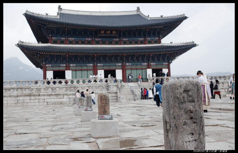 20190317首尔汉城 景福宫30 820x527 - 20190317第90届汉城马拉松