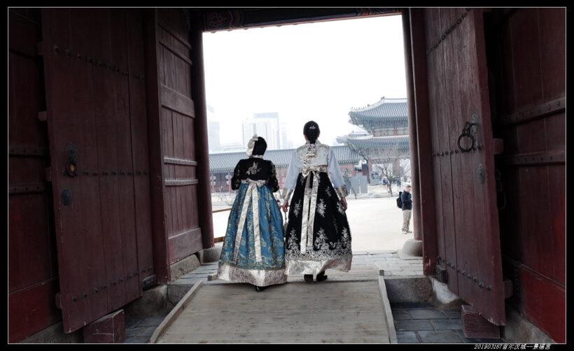 20190317首尔汉城 景福宫51 820x502 - 20190317第90届汉城马拉松