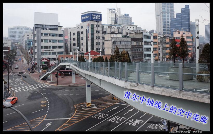 20190317首尔汉城 空中走廊01 820x516 - 20190317第90届汉城马拉松