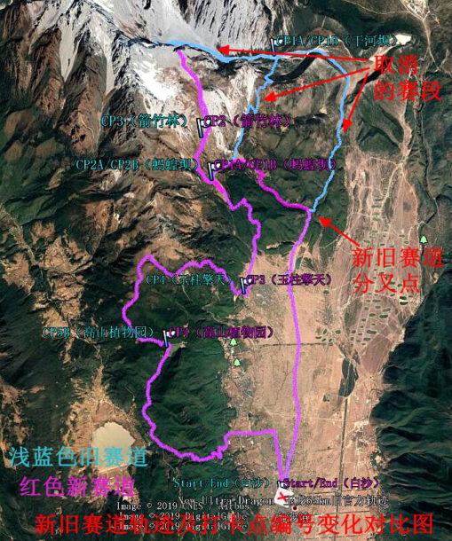 03轨迹总图对比 509x610 - 20190507玉龙雪山赛道分析