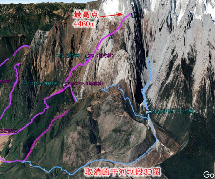 05取消掉的干河坝 立体 731x610 - 20190507玉龙雪山赛道分析